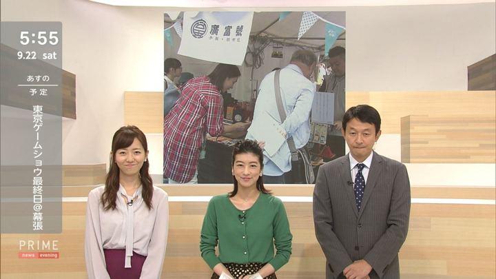 2018年09月22日内田嶺衣奈の画像04枚目