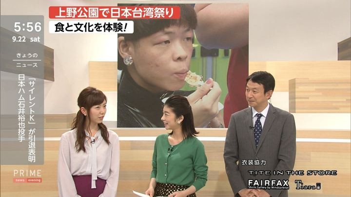 2018年09月22日内田嶺衣奈の画像05枚目