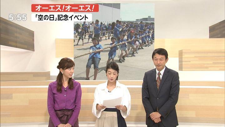 2018年09月23日内田嶺衣奈の画像06枚目
