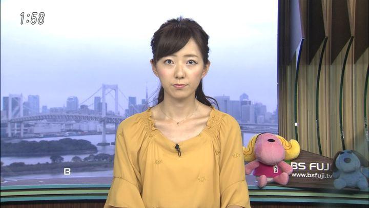2018年09月26日内田嶺衣奈の画像01枚目