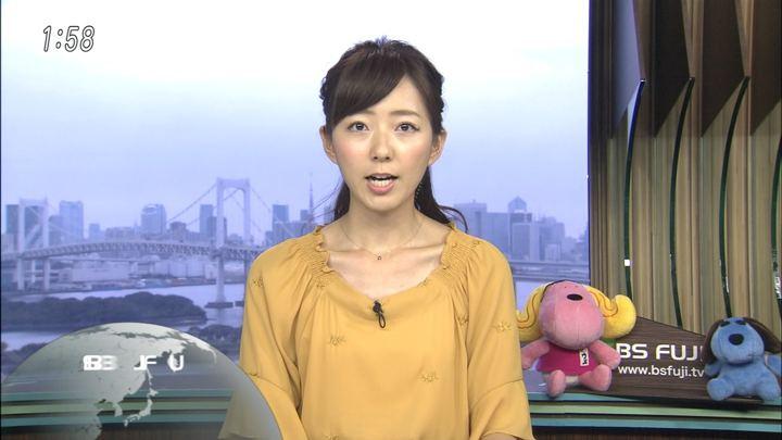 2018年09月26日内田嶺衣奈の画像02枚目