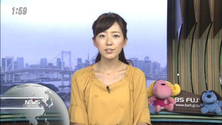 2018年09月26日内田嶺衣奈の画像03枚目