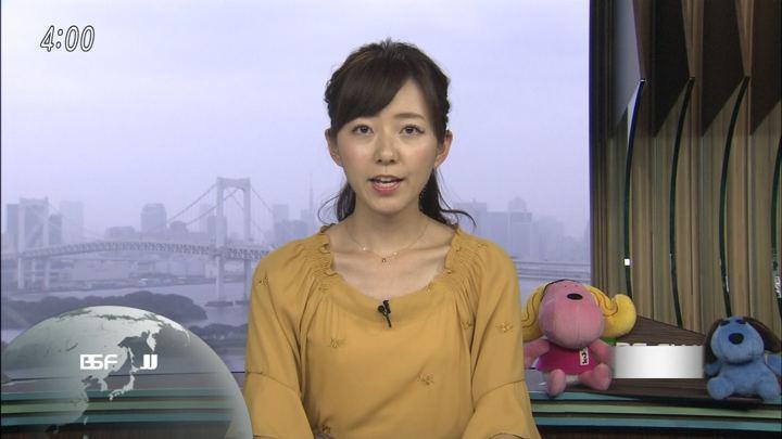 2018年09月26日内田嶺衣奈の画像04枚目