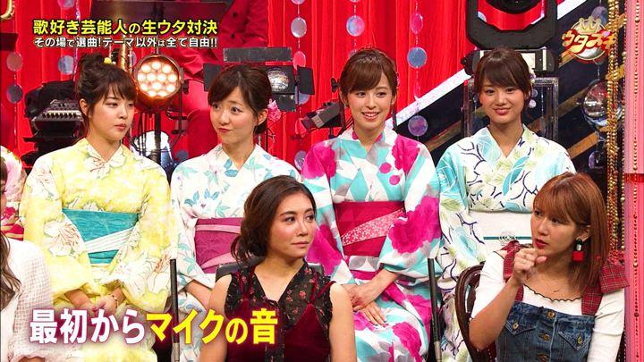 2018年09月29日内田嶺衣奈の画像01枚目
