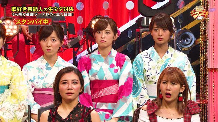 2018年09月29日内田嶺衣奈の画像02枚目