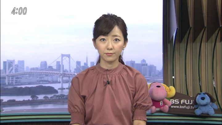 2018年10月03日内田嶺衣奈の画像01枚目