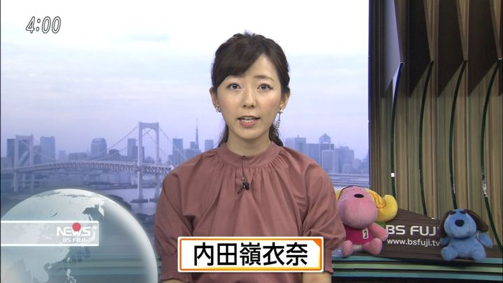 2018年10月03日内田嶺衣奈の画像02枚目