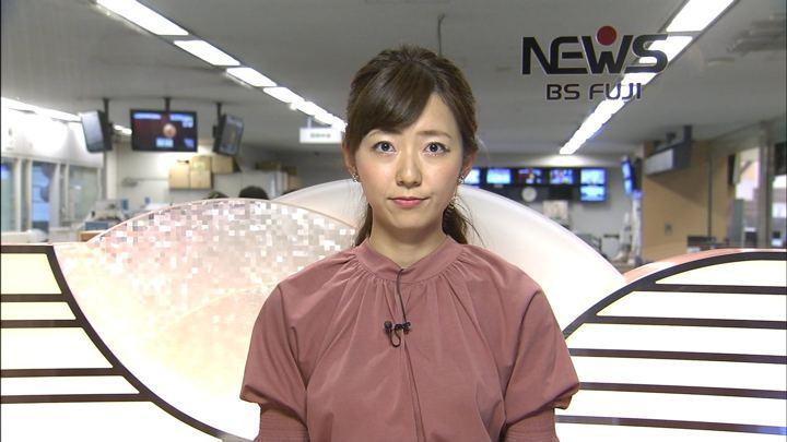 2018年10月03日内田嶺衣奈の画像05枚目