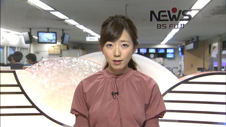 2018年10月03日内田嶺衣奈の画像08枚目