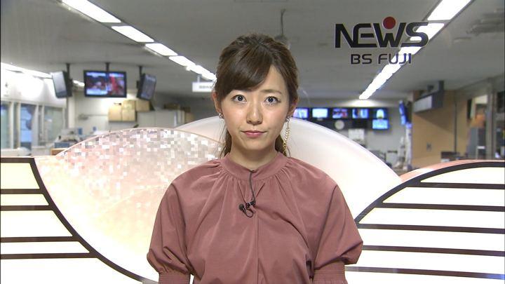 2018年10月03日内田嶺衣奈の画像10枚目
