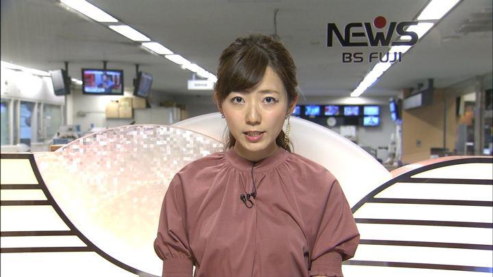 2018年10月03日内田嶺衣奈の画像11枚目