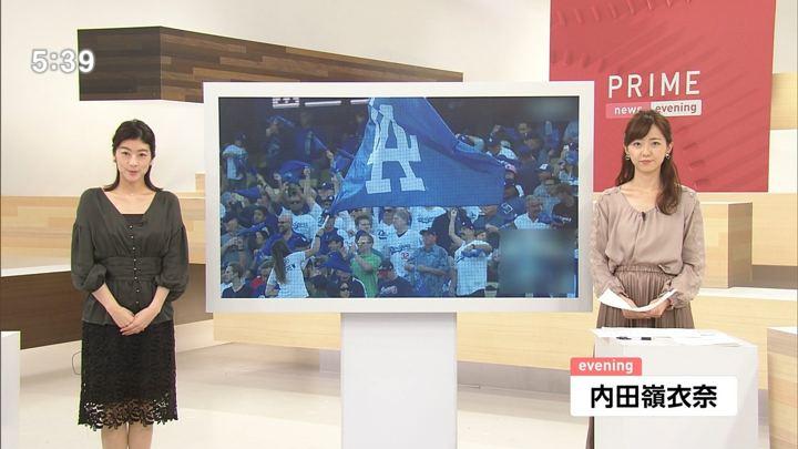 2018年10月06日内田嶺衣奈の画像01枚目