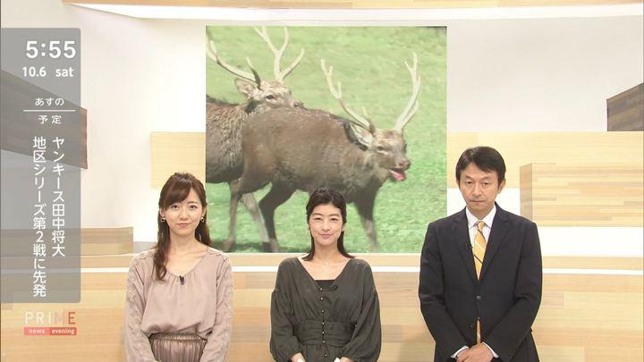 2018年10月06日内田嶺衣奈の画像03枚目