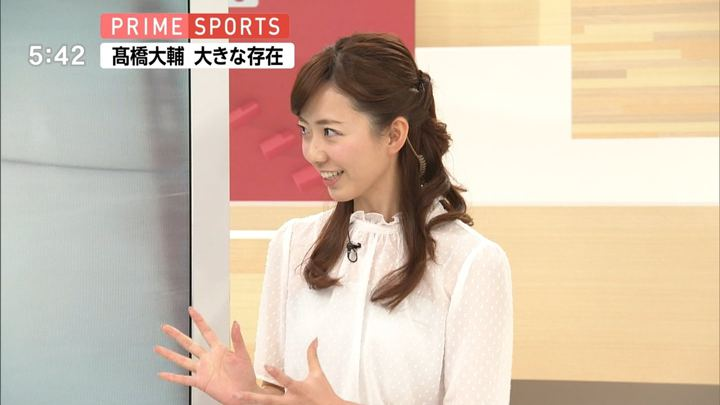 2018年10月07日内田嶺衣奈の画像03枚目