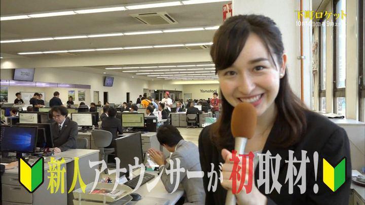 2018年10月01日宇賀神メグの画像01枚目