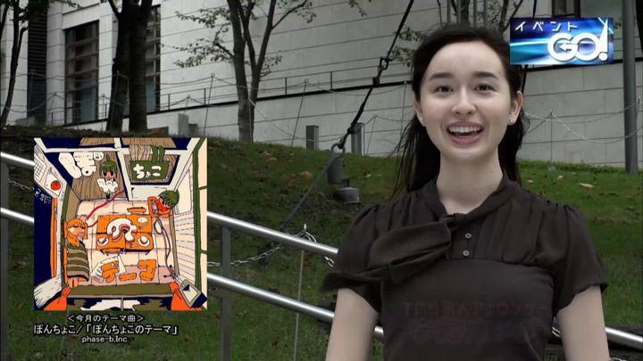 2018年10月01日宇賀神メグの画像03枚目
