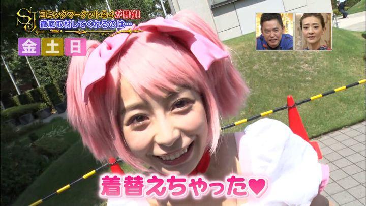 2018年08月12日宇垣美里の画像01枚目