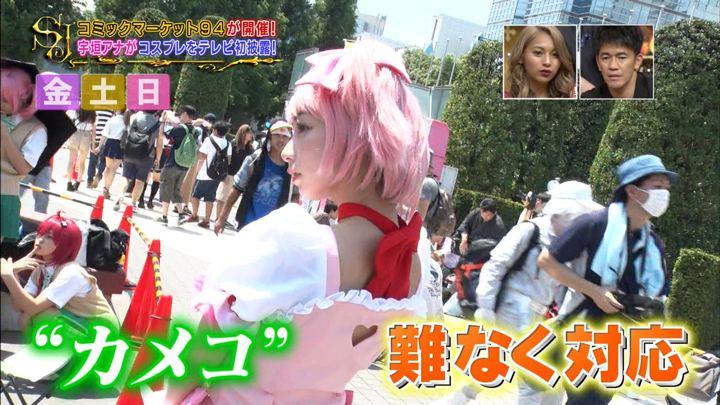 2018年08月12日宇垣美里の画像23枚目