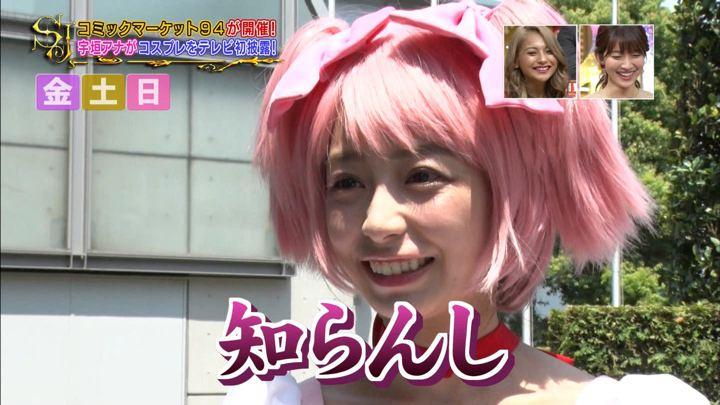 2018年08月12日宇垣美里の画像30枚目