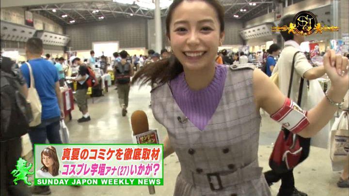 2018年08月12日宇垣美里の画像32枚目