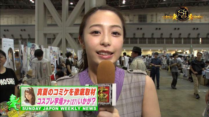 2018年08月12日宇垣美里の画像33枚目