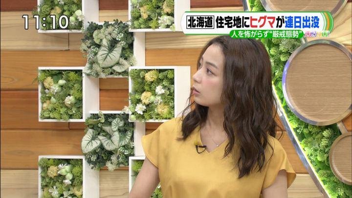 2018年08月14日宇垣美里の画像02枚目