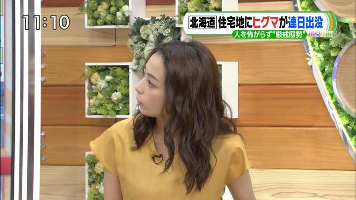 2018年08月14日宇垣美里の画像04枚目