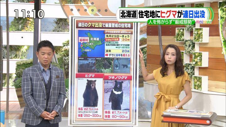 2018年08月14日宇垣美里の画像05枚目