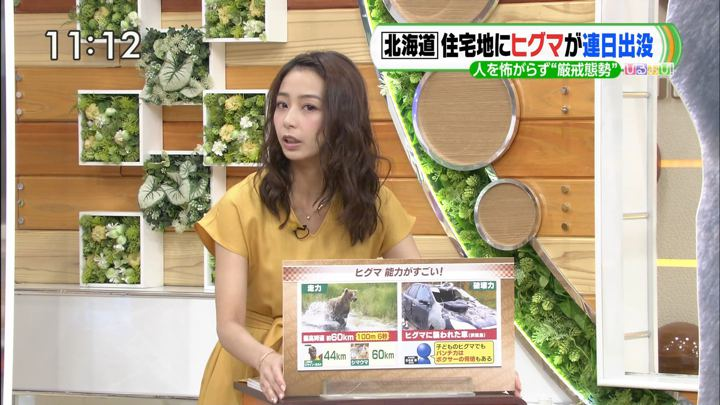 2018年08月14日宇垣美里の画像09枚目