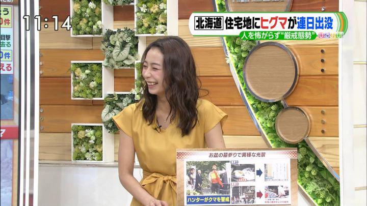 2018年08月14日宇垣美里の画像12枚目