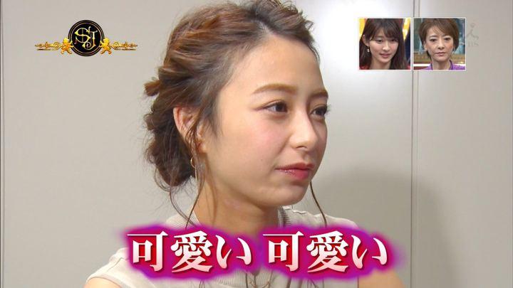 2018年08月19日宇垣美里の画像02枚目