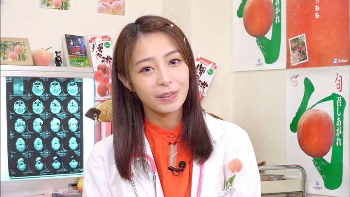 2018年08月27日宇垣美里の画像10枚目