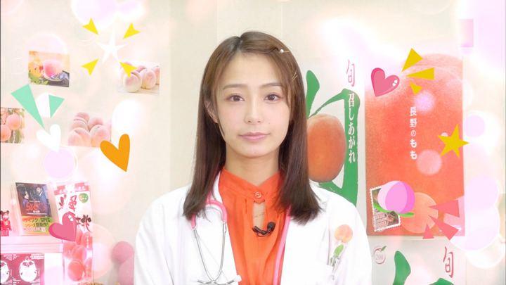 2018年08月27日宇垣美里の画像18枚目