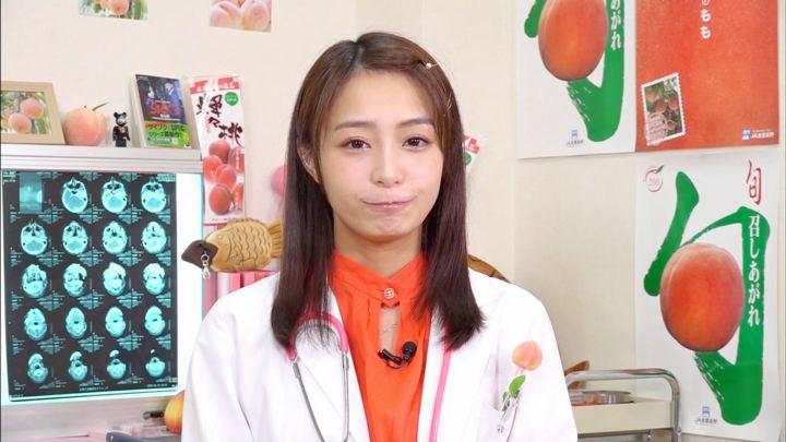 2018年08月29日宇垣美里の画像03枚目