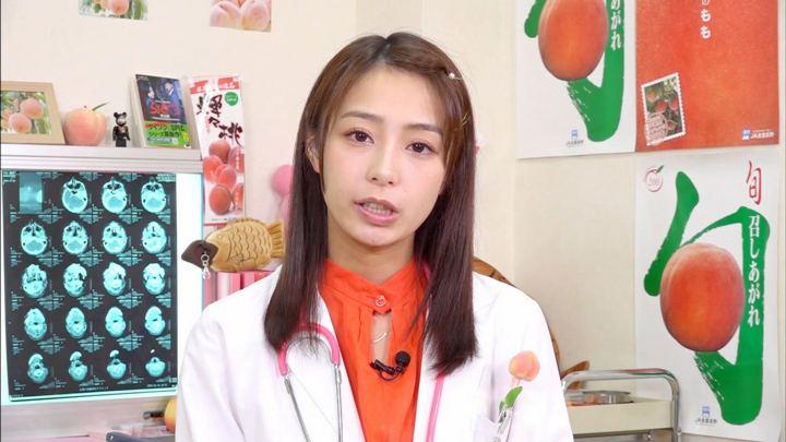 2018年08月29日宇垣美里の画像04枚目