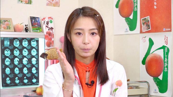 2018年08月29日宇垣美里の画像05枚目