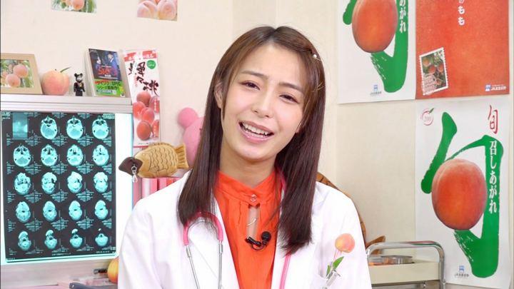 2018年08月29日宇垣美里の画像08枚目