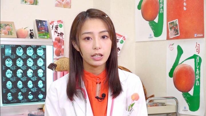 2018年08月29日宇垣美里の画像09枚目