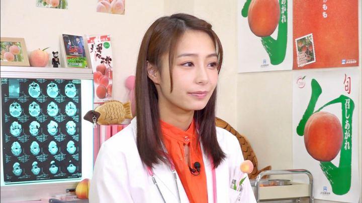 2018年08月29日宇垣美里の画像10枚目