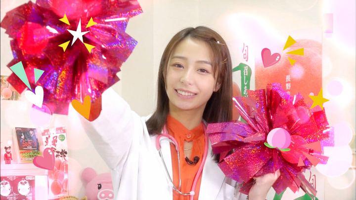 2018年08月29日宇垣美里の画像13枚目