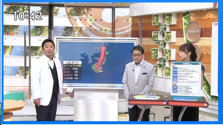 2018年09月04日宇垣美里の画像01枚目