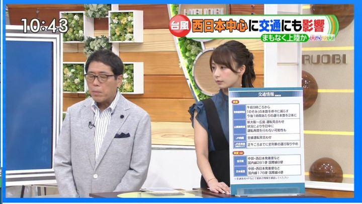 2018年09月04日宇垣美里の画像02枚目