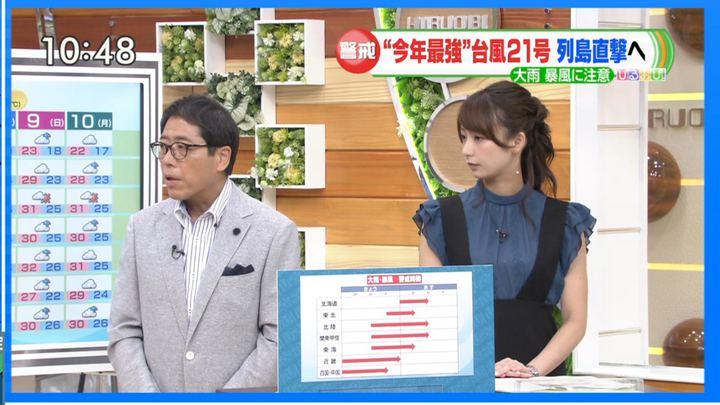 2018年09月04日宇垣美里の画像04枚目