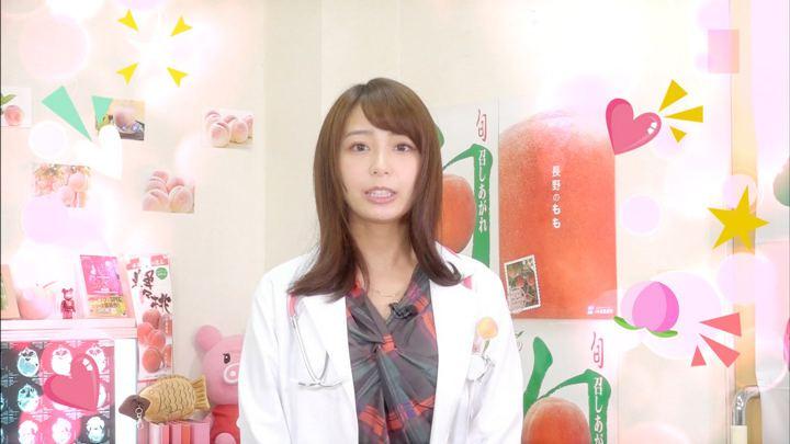2018年09月04日宇垣美里の画像16枚目