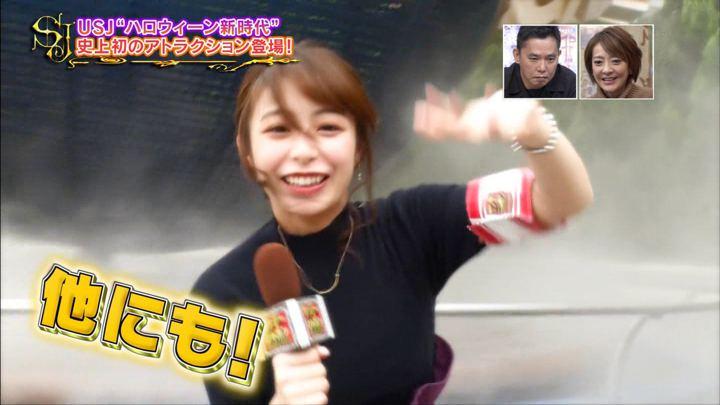 2018年09月09日宇垣美里の画像27枚目
