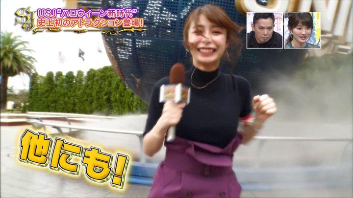 2018年09月09日宇垣美里の画像28枚目
