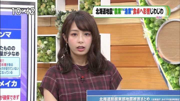 2018年09月11日宇垣美里の画像01枚目