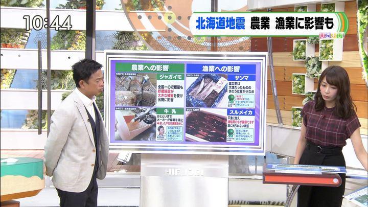 2018年09月11日宇垣美里の画像06枚目