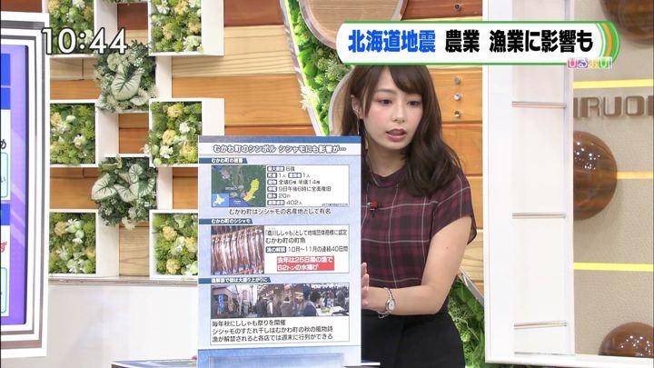 2018年09月11日宇垣美里の画像07枚目