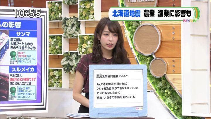 2018年09月11日宇垣美里の画像09枚目